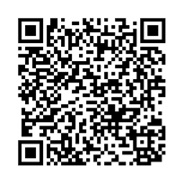 QR link for Catalogue