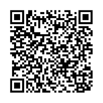 QR link for Jrun Administrator's Guide
