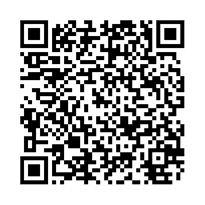 QR link for Natural Phenomena