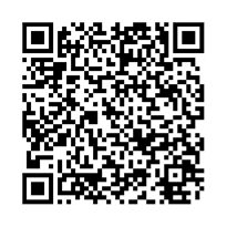 QR link for Publication : No. 1-3 1944-1945