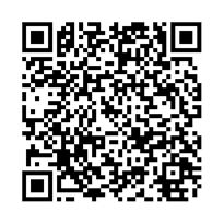 QR link for Army Logistician; January-February 2005: Volume 37, Issue 1