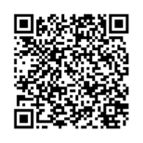 QR link for Army Logistician; January-February 2009: Volume 41, Issue 1
