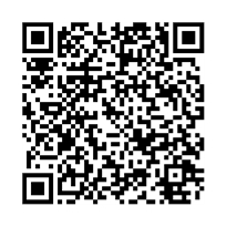 QR link for Army Communicator; Fall 2008: Volume 33, Issue 4