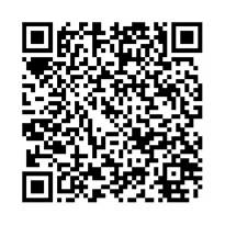 QR link for Army Logistician; March-April 2009: Volume 41, Issue 2