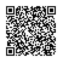 QR link for Army Logistician; May-June 2007: Volume 39, Issue 3