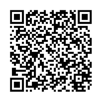 QR link for Army Logistician; September-October 2004: Volume 36, Issue 5